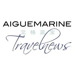 Aiguemarine Paris