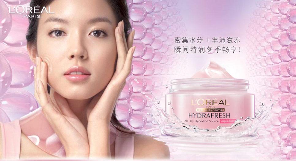 Branding cosmetics China