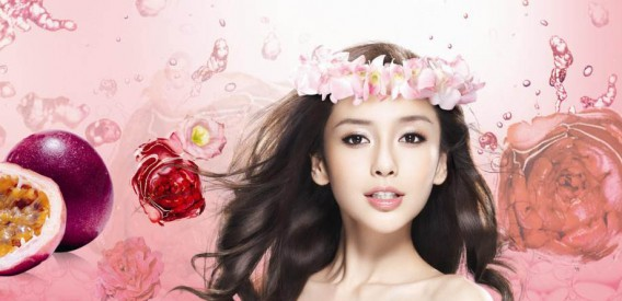 China cosmetics Promotion