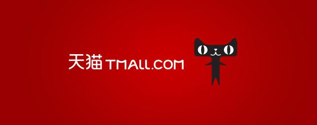 Tmall-agency