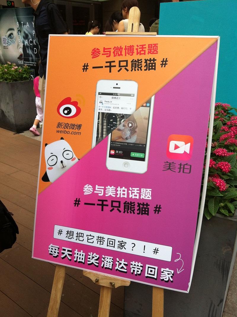 Affiche et stratégie Weibo