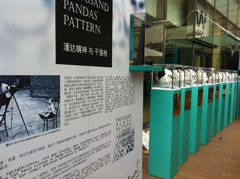 Histoire Panda et statuette