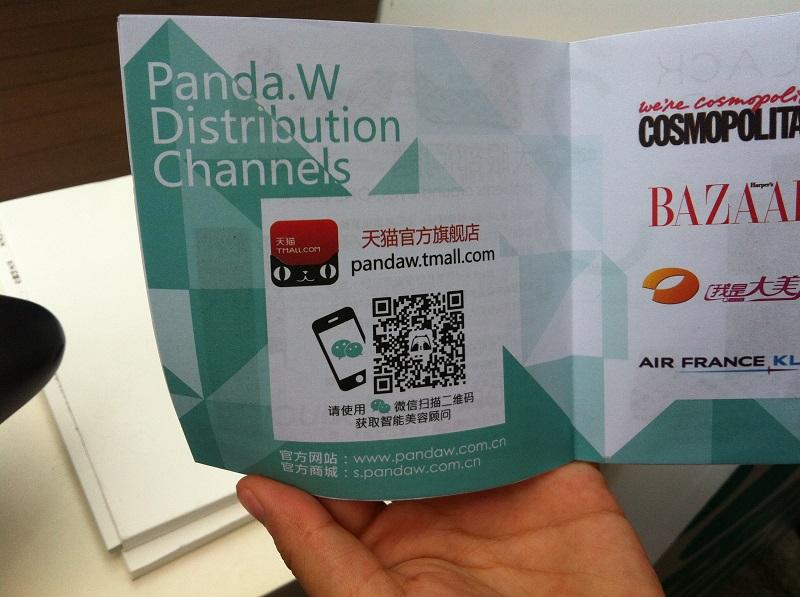 Leaflet1code QR