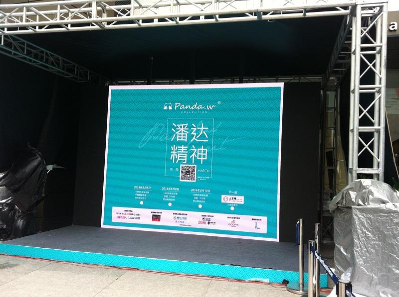 Presentation de l'événement