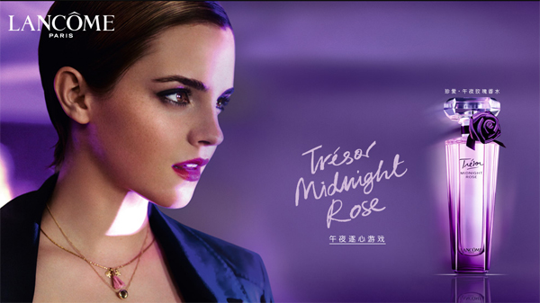 lancome-tresor-midnight-rose