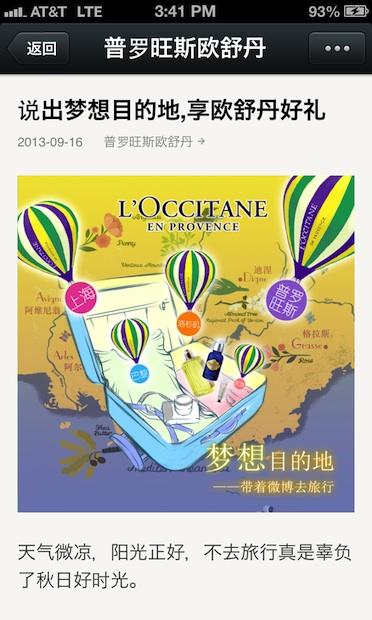 LOccitane (1)