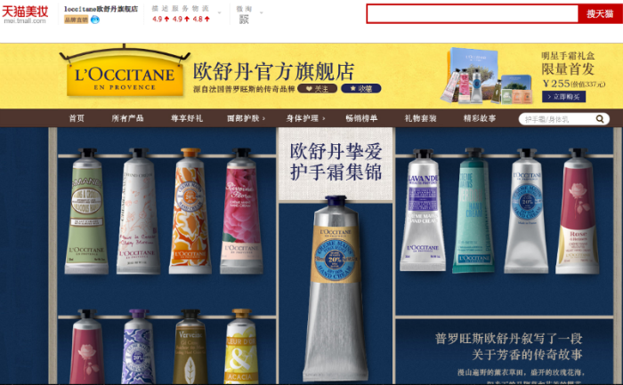 l occitane market analysis Management discussion and analysis 10  l'occitane international sa 3  beauty market reine blanche was again in-house.