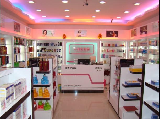 cosmeticshop