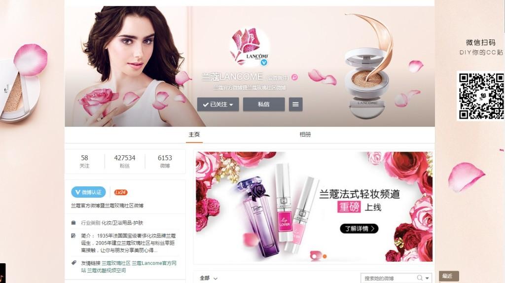 Faguo Lancome weibo