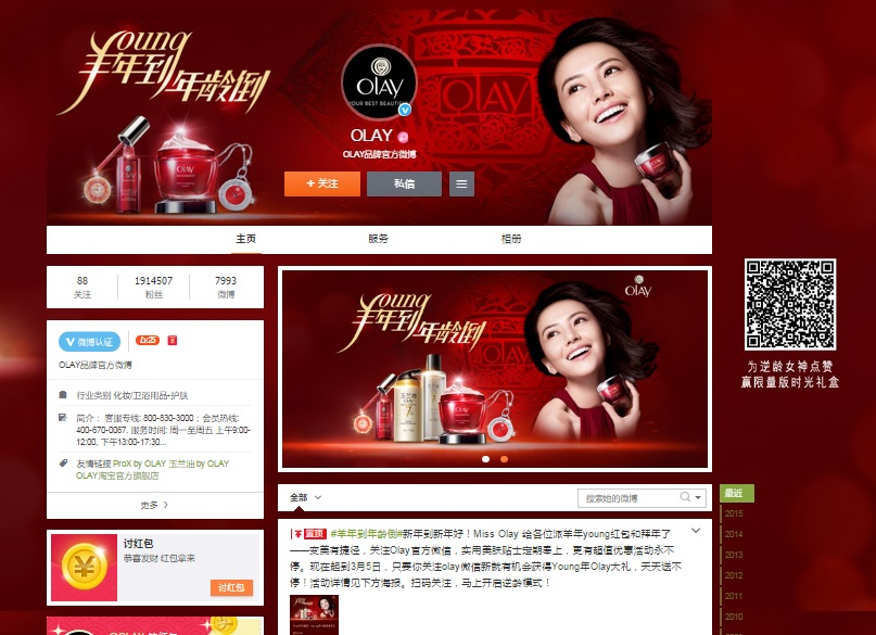 Olay Weibo