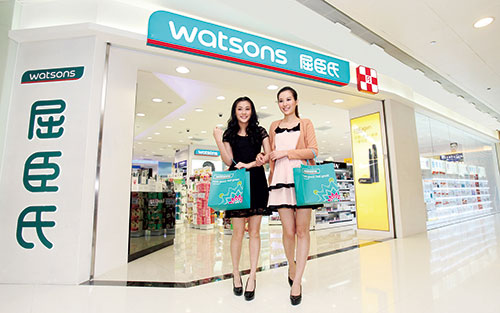 [2] Watsons customers