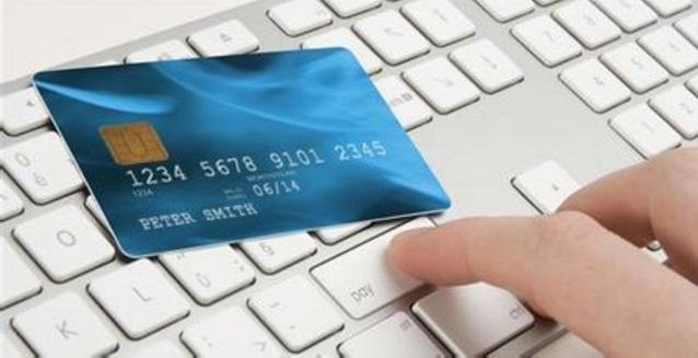 E-payment 2