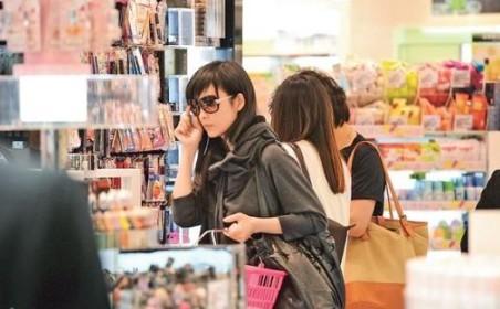 Buy cosmetics 2