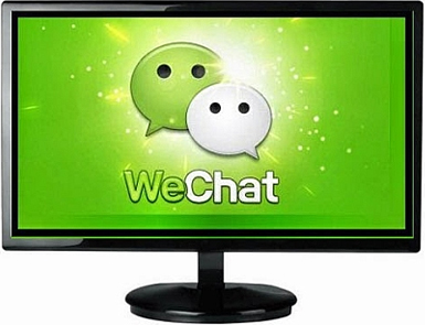 wechat Marketing Social