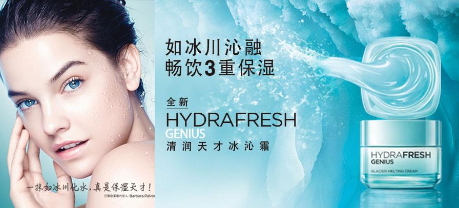 hydrafreshgeniuswater