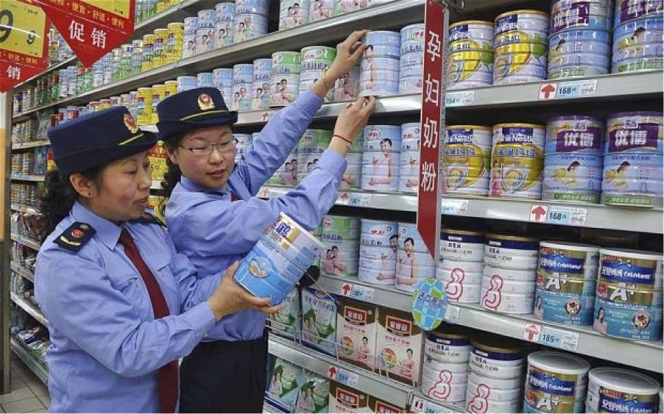chinapolicewomen