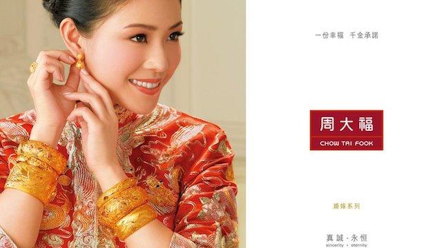 Diaomond Chinese