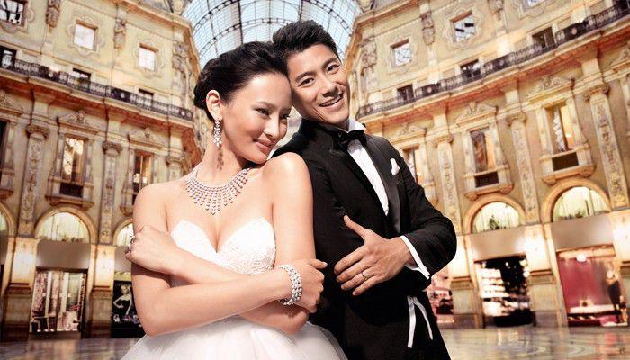 diamond millenials Chinese