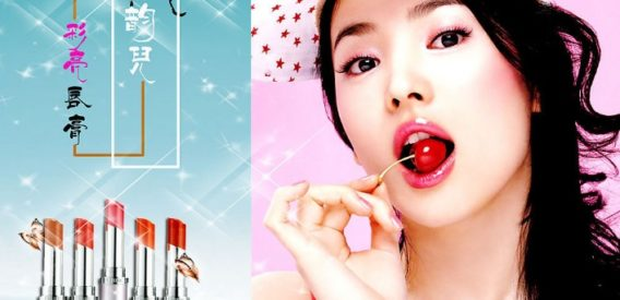 lipstick Marketing China