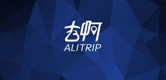 alitrip Tourism China