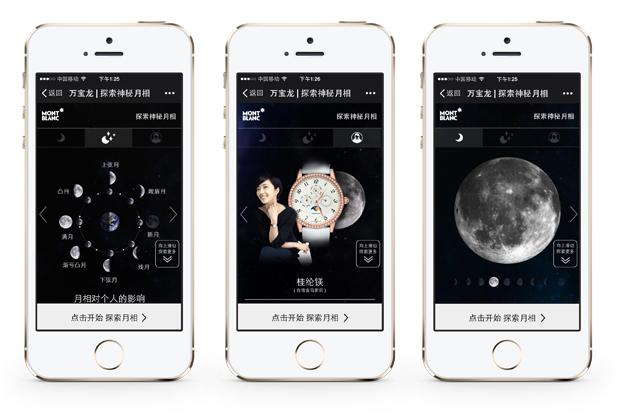 Montblanc-Moon-Phone