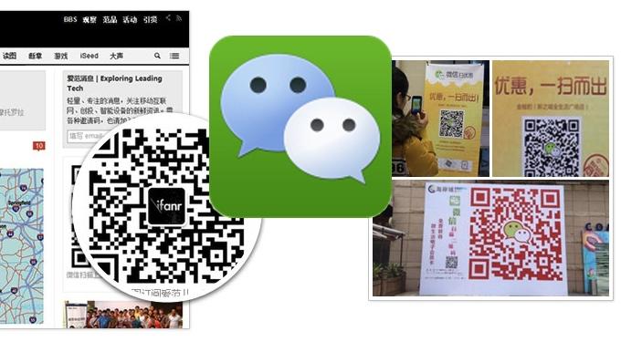 WeChat-marketing-QR-codes