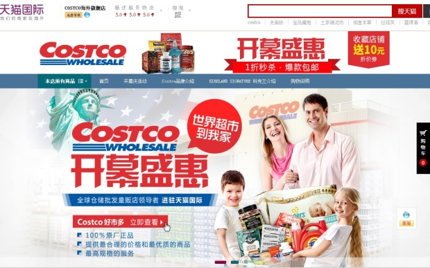 costco-in-china-620x387