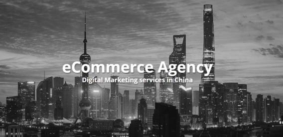 ecommerce-plateforme-en-Chine