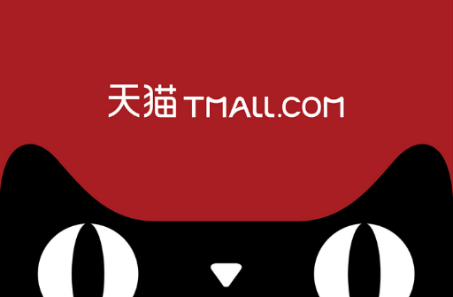 picture Tmall
