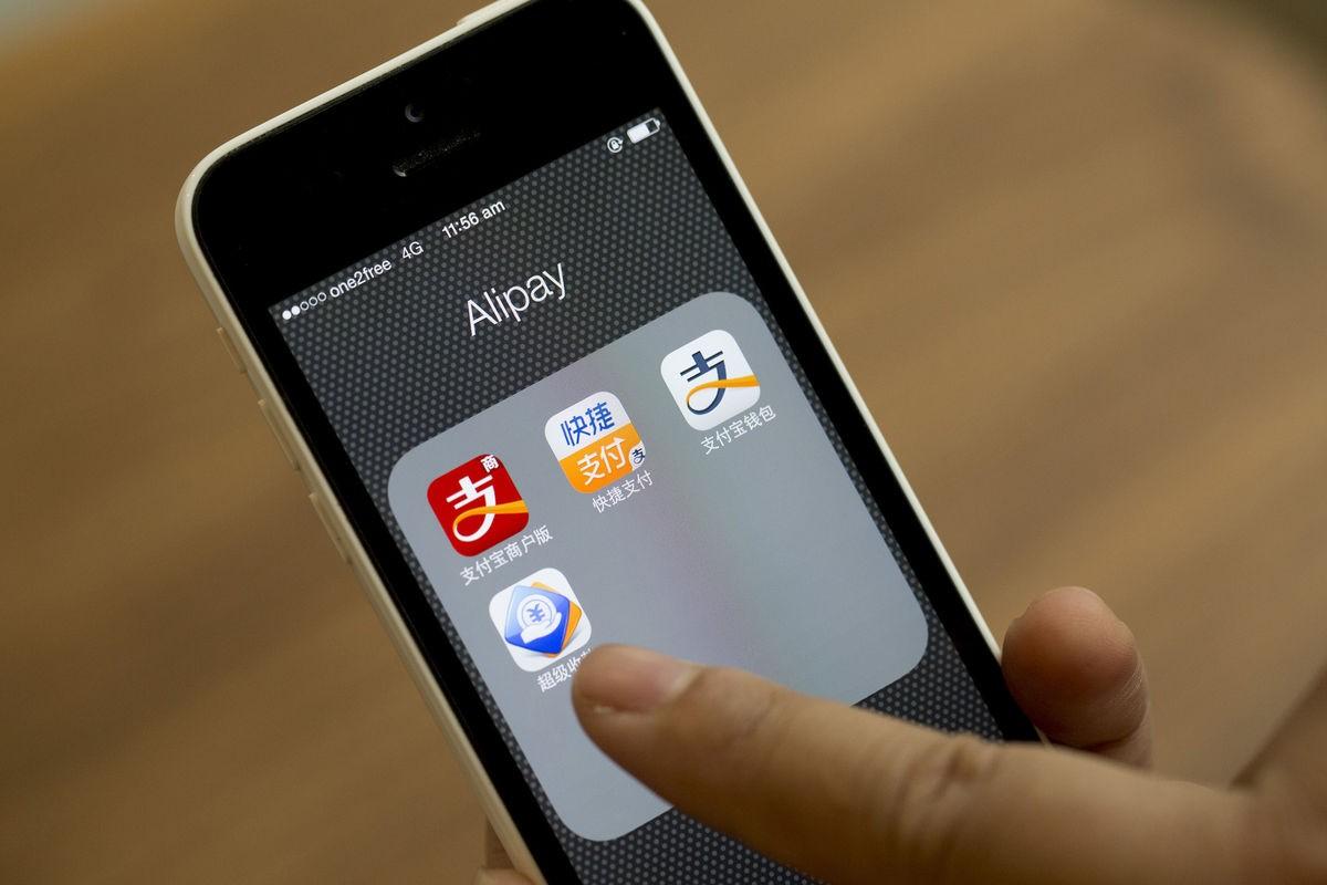 s3-news-tmp-116020-alipay--default--1200