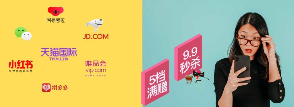 cross border ecommerce china