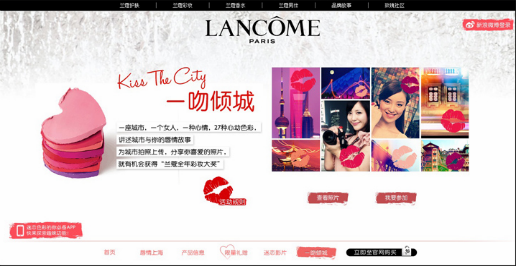 cosmetic6