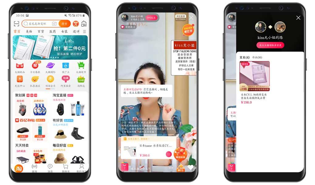 taobao-live-stream