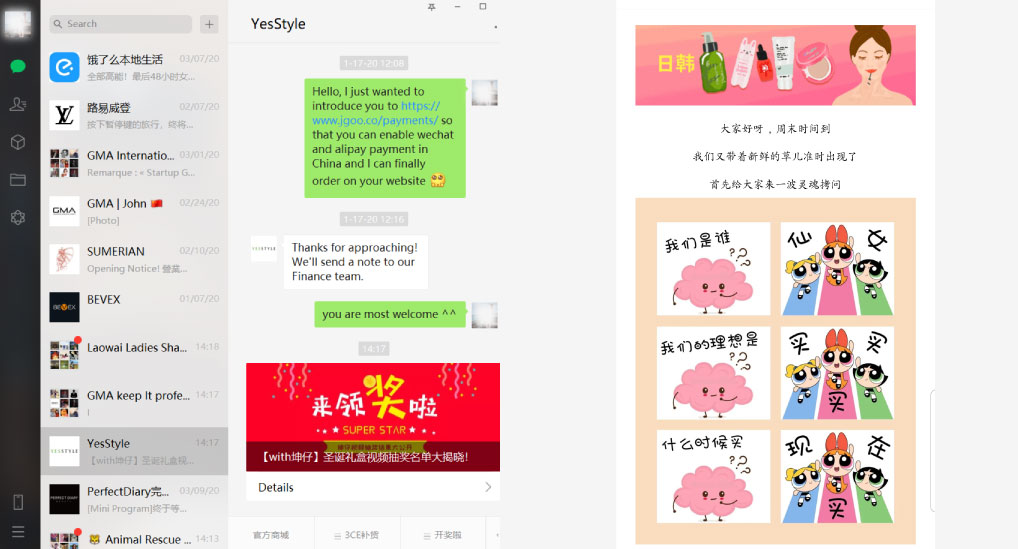 wechat crm and community management in china