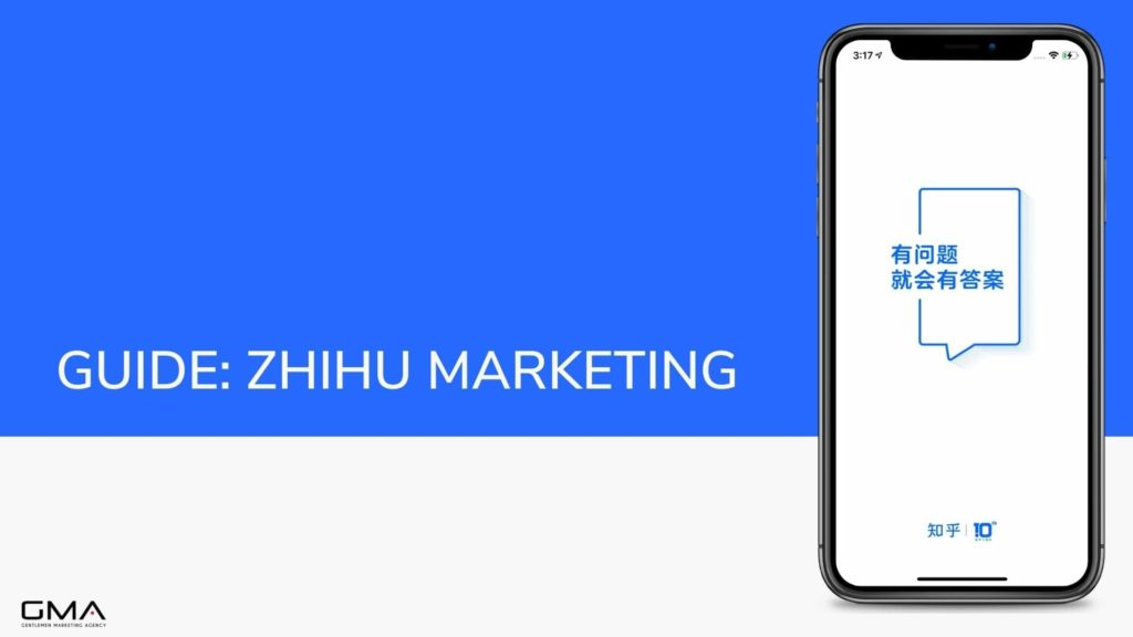 guide to using Zhihu for marketing