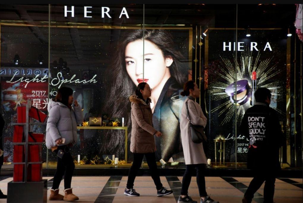 Korean brand Hera in China (© Investing.com)