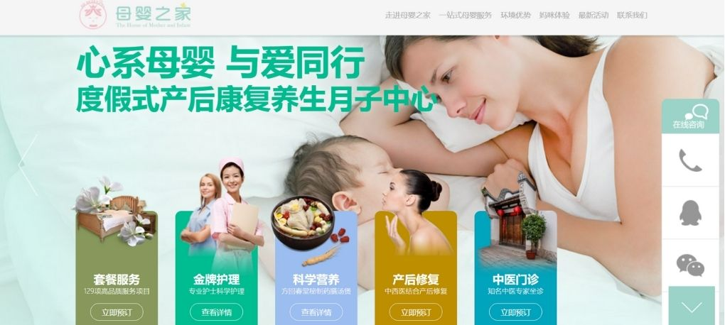 Muyingzhijia's Website