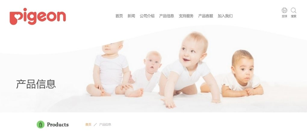 Pigeon's Chinese Website