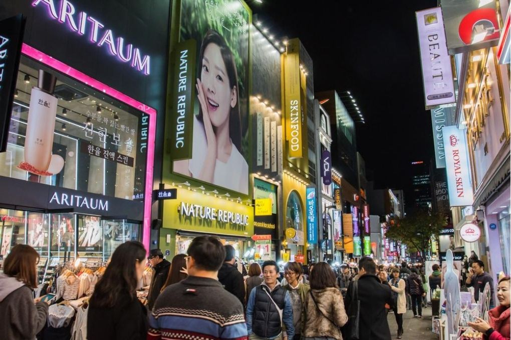 Cosmetics brands in the streets of South Korea